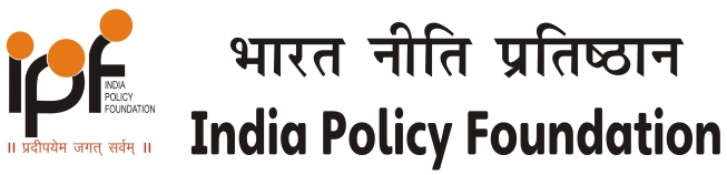 India Policy Foundation