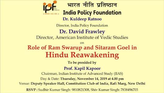 Upcoming Event- Role of Ram Swarup and Sitaram Goel in Hindu Reawakening