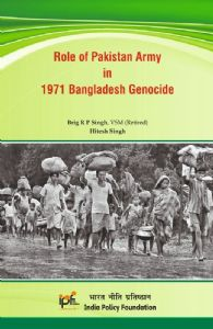 Role of Pakistan Army in 1971 Bangladesh Genocide