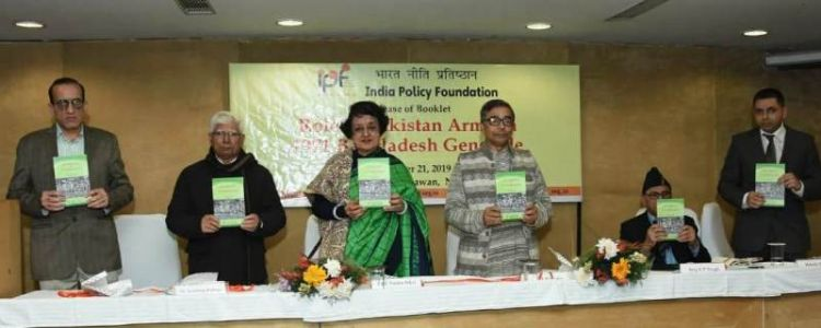 India Policy Foundation organised a program on Dec. 21, 2019 at Malaviya Smriti Bhawan, New Delhi to release a booklet