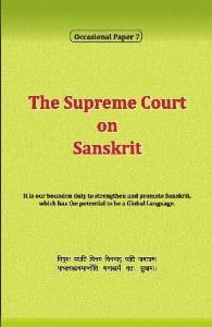 The Supreme Court on Sanskrit