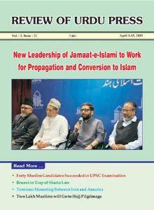 Review of Urdu Press, April 1-15, 2019
