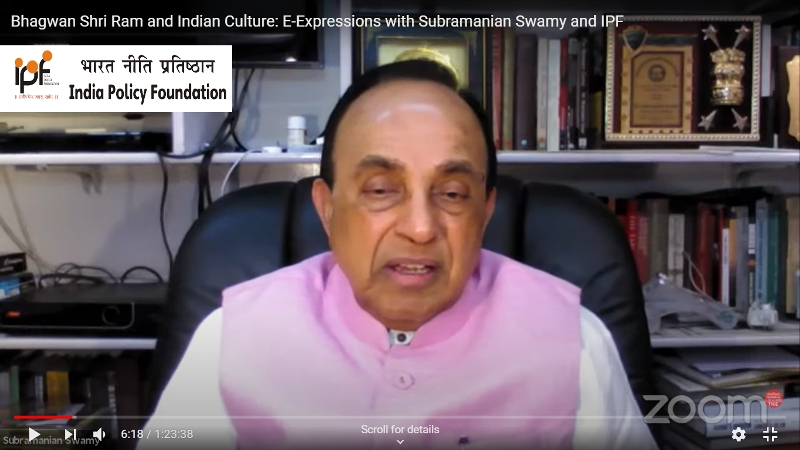 Bhagwan Shri Ram and Indi