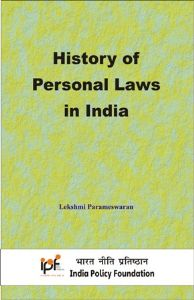 History of Personal Laws in India
