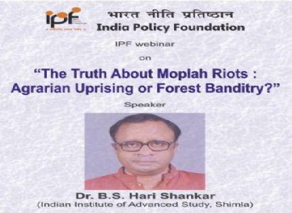 IPF Webinar on
