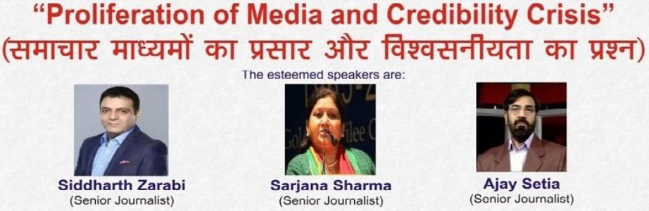 Proliferation of Media and Credibility Crisis
