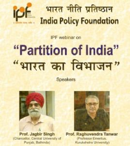 IPF Webinar on Partition of India